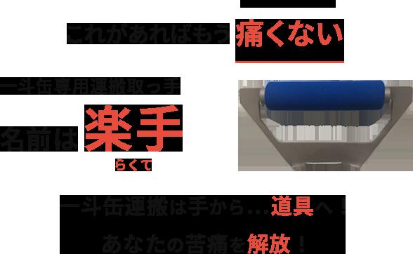 top-honbun2